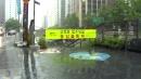 [날씨] 내일까지 수도권 물 폭탄...시간당 40mm ...