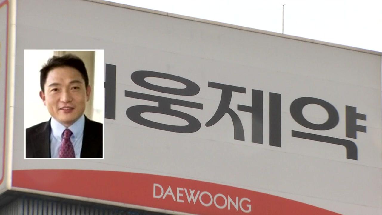 '욕설 논란' 윤재승 대웅제약 회장 사임...파문은 계속