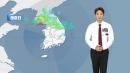 [날씨] 밤사이 강한 비구름...내일 수도권·영서 ...