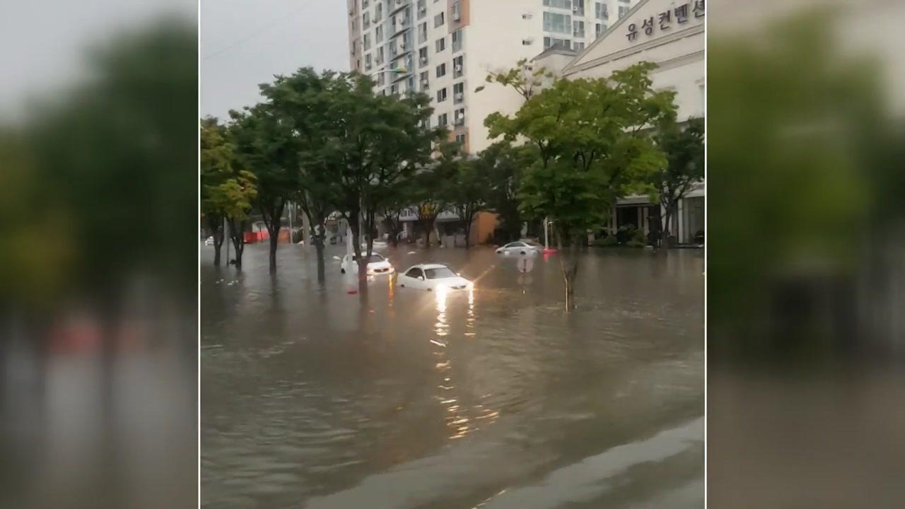 한 시간 65㎜ 폭우에 대전 도로 마비