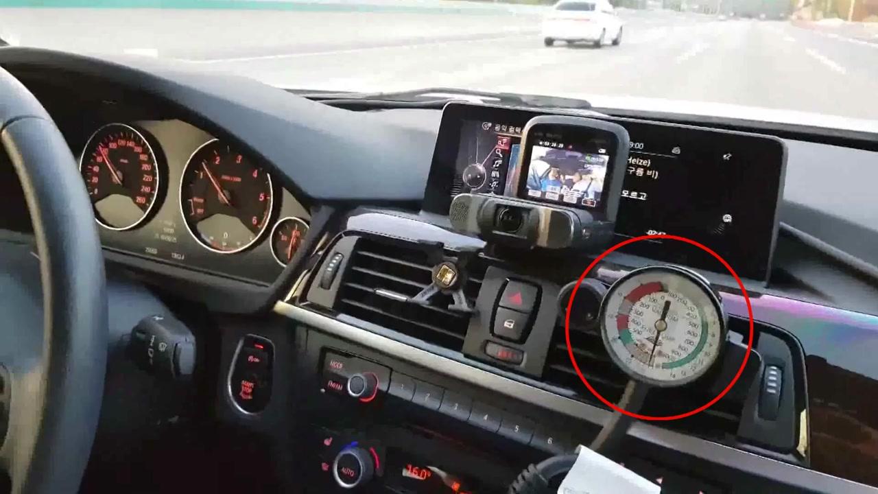 """""""BMW 화재 원인, 바이패스 밸브...전자제어 결함 가능성"""""""