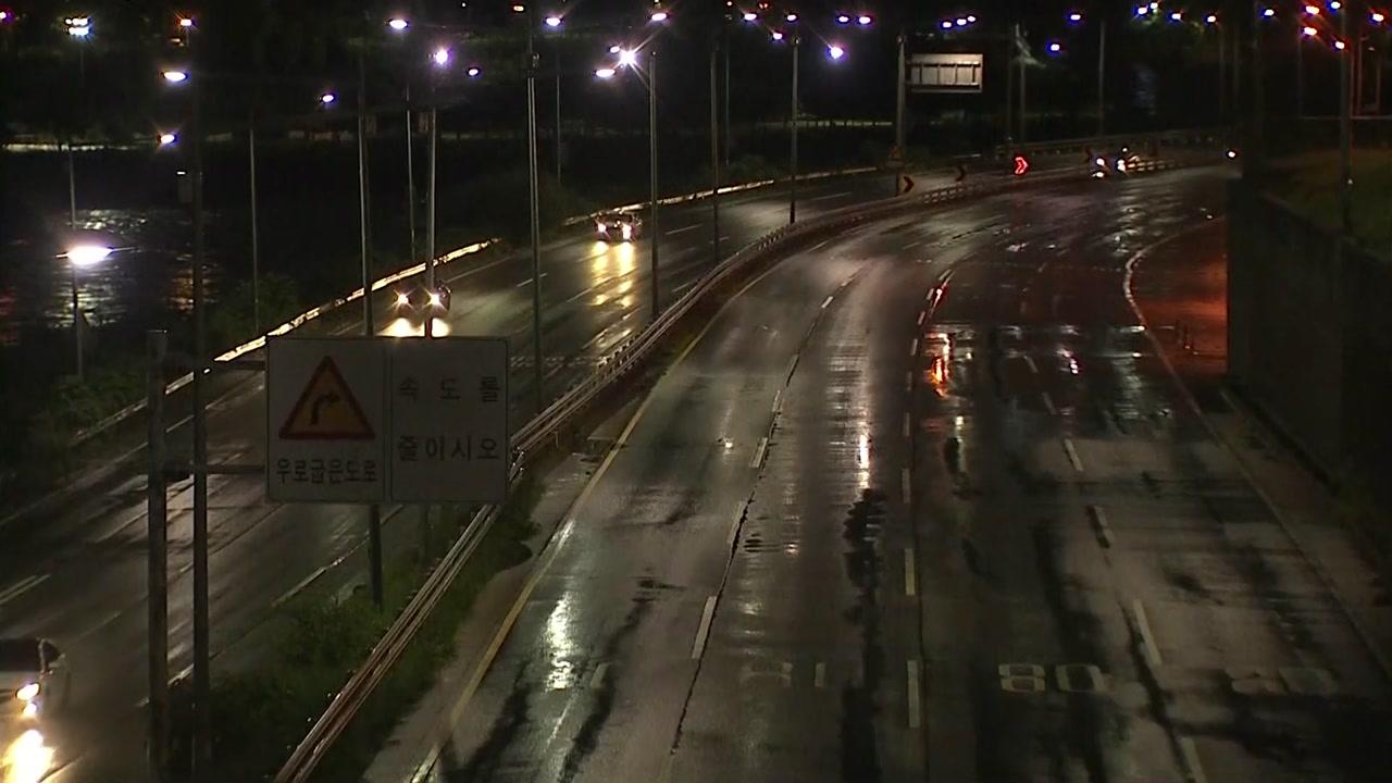 서울 도심 '물폭탄'...동부간선도로 통제