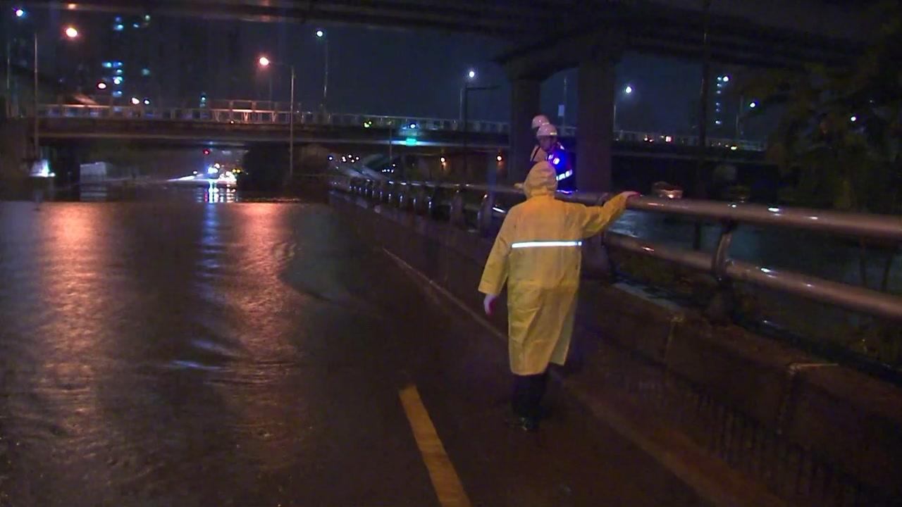 서울 '기습폭우'...동부간선도로 통제
