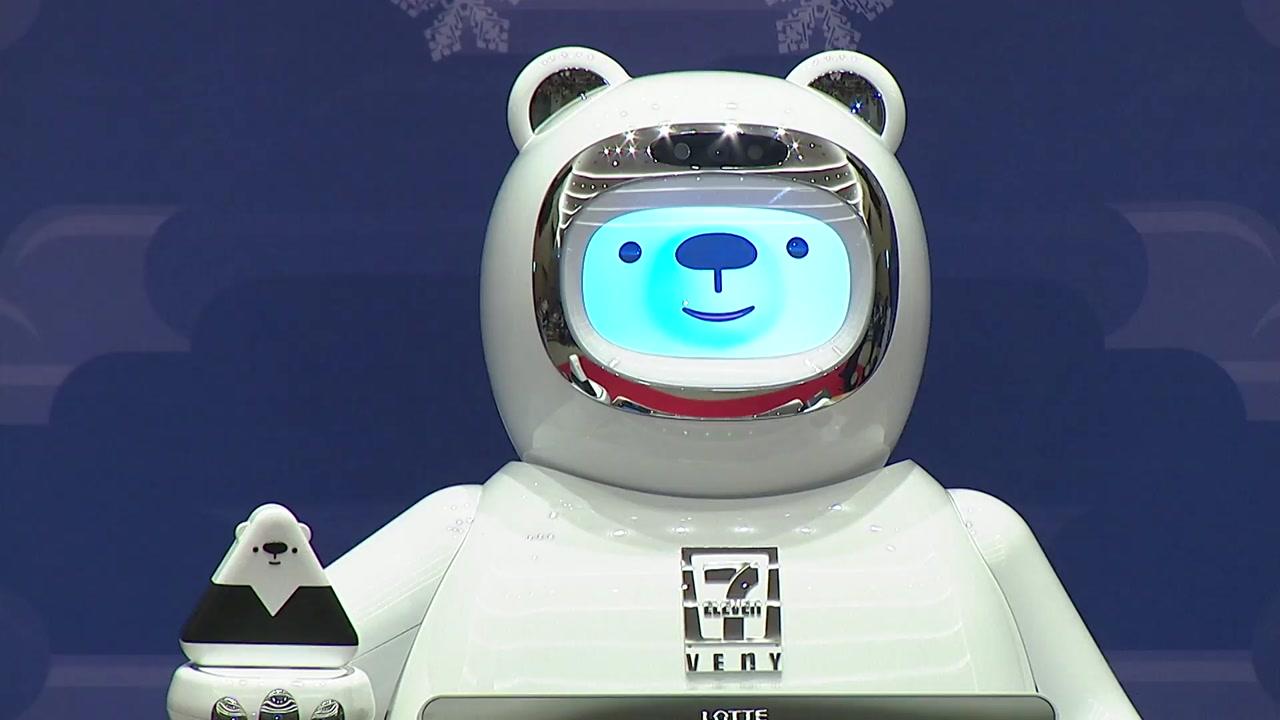 [기업] 세븐일레븐, AI 결제로봇 '브니' 선보여