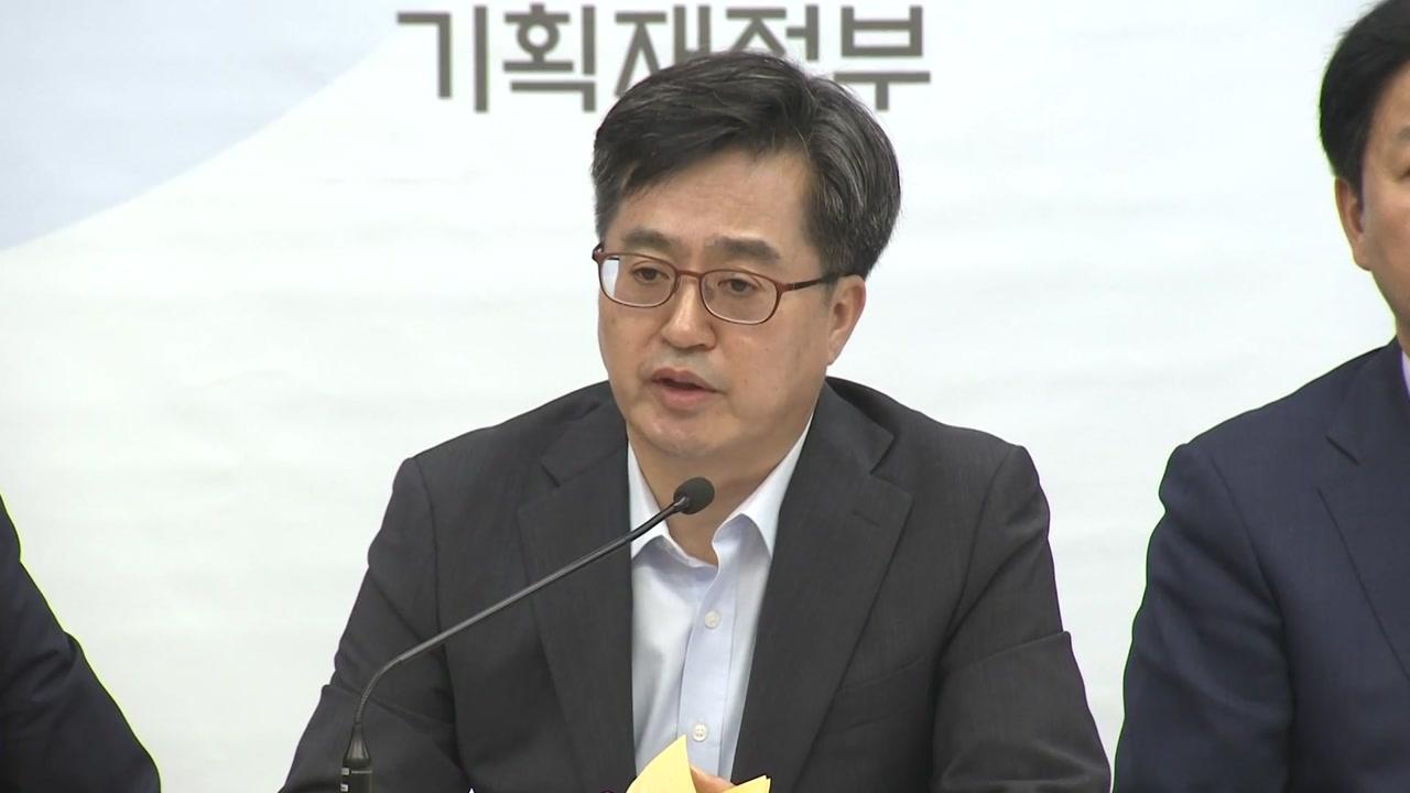 """김동연 """"최저임금, 고용에 일부 부정적 영향"""""""