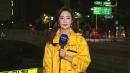 [날씨] 경기·강원 북부 호우특보...오후 수도권 폭우