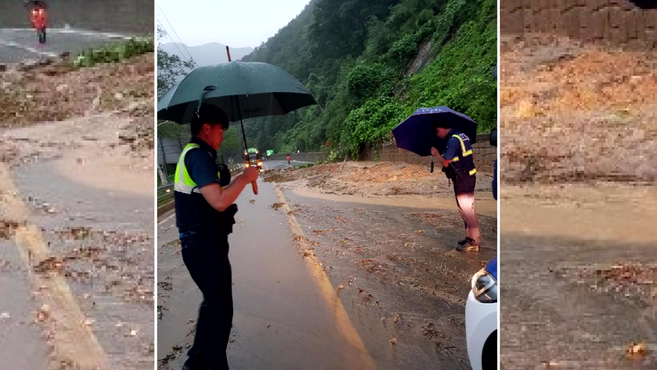 강원 북부 폭우 피해 속출...철원 산사태 우려