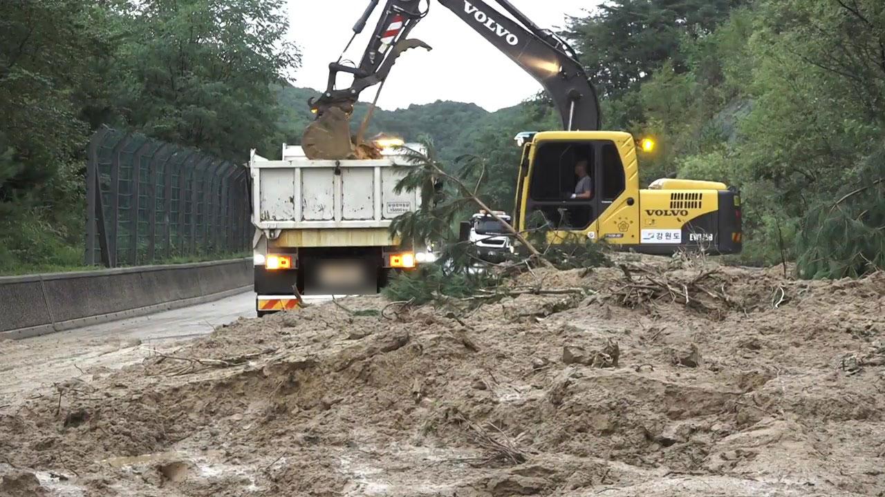 강원 철원 시간당 100mm 물폭탄...토사 유출·낙석까지