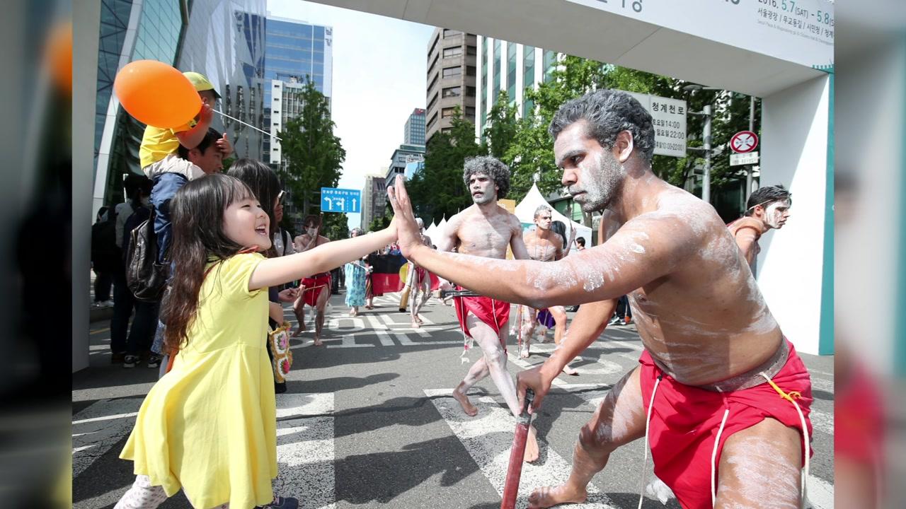 이번 주말 서울광장에서 '세계도시문화축제'