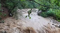 태풍 지나니 '가을장마'...주 후반까지 호우 주의