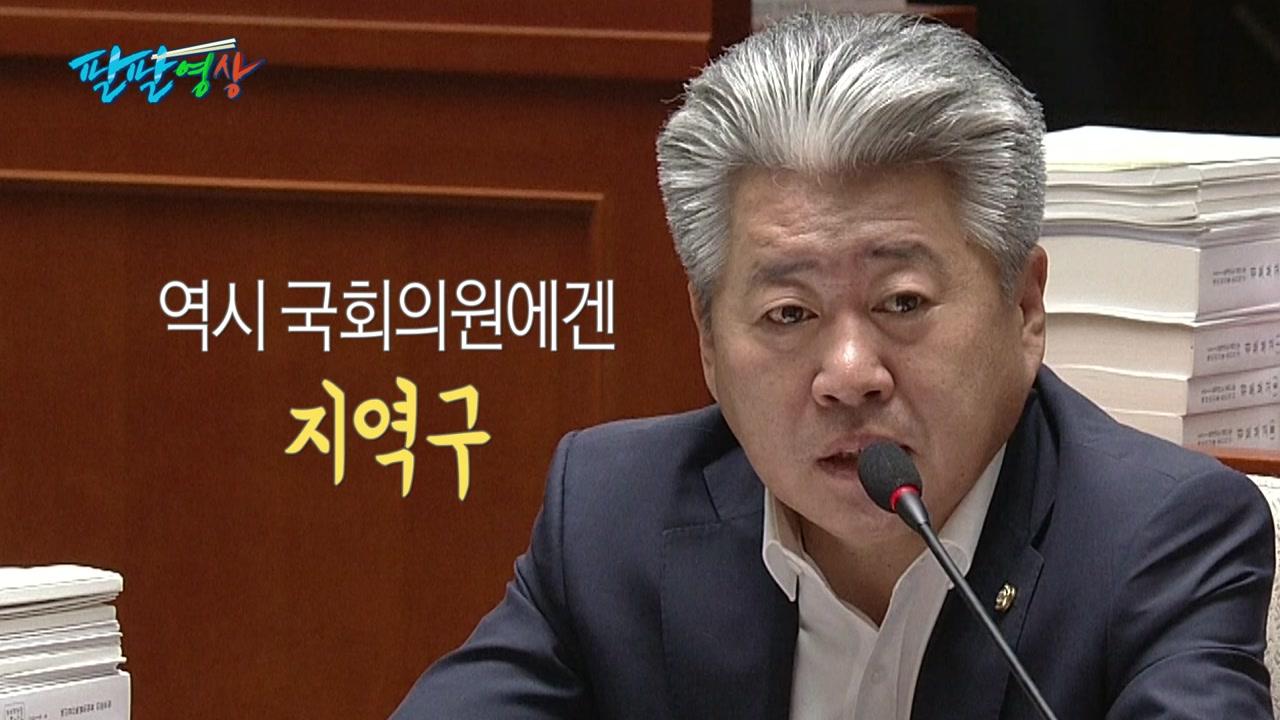 """[팔팔영상] 제주 오영훈 """"제주산 갈치·전복 군납해 주세요!"""""""