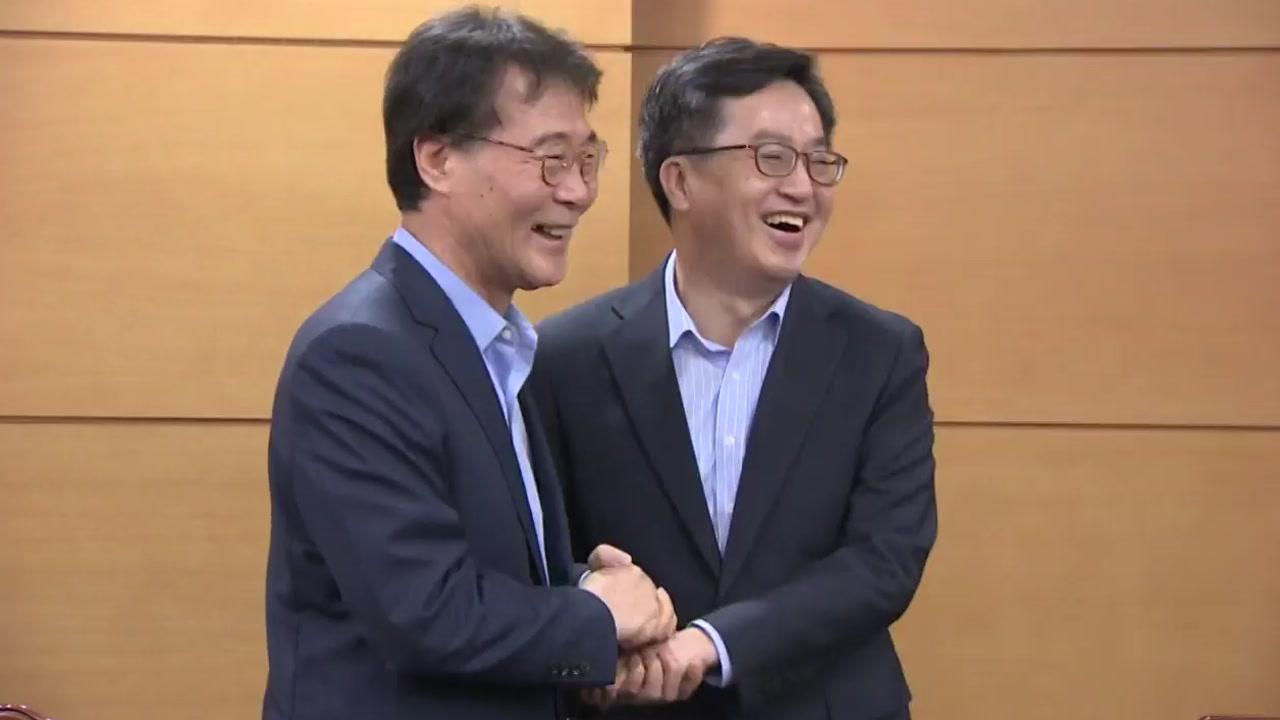 '경제정책 투톱 갈등설' 속 김동연-장하성 회동