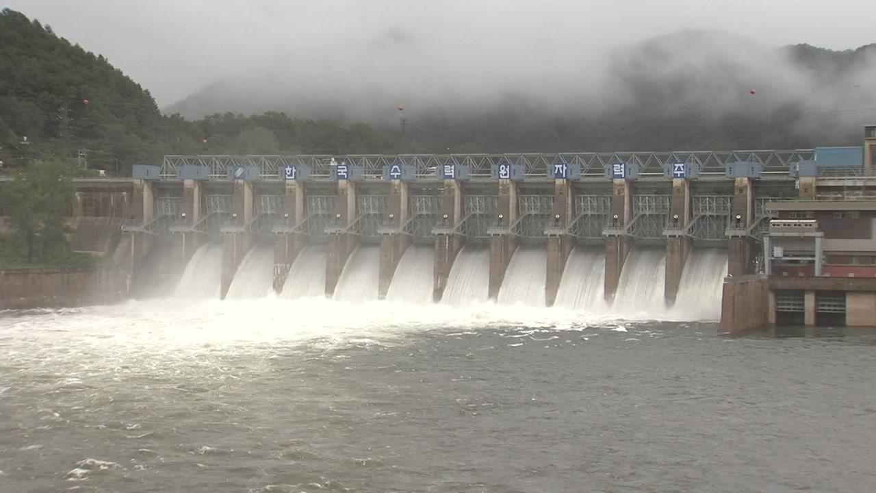 팔당댐 등 한강 상류 댐 수문 개방