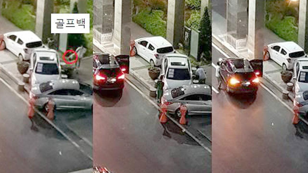 경찰, 골프가방만 쏙 빼간 송도 불법주차 여성에 출석 통보
