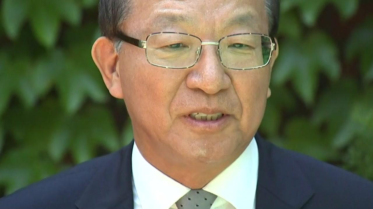 헌재, 양승태 대법원 판결 '일부' 뒤집었다