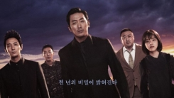 '신과 함께2', 1200만 돌파…亞 흥행 열풍도 거세다