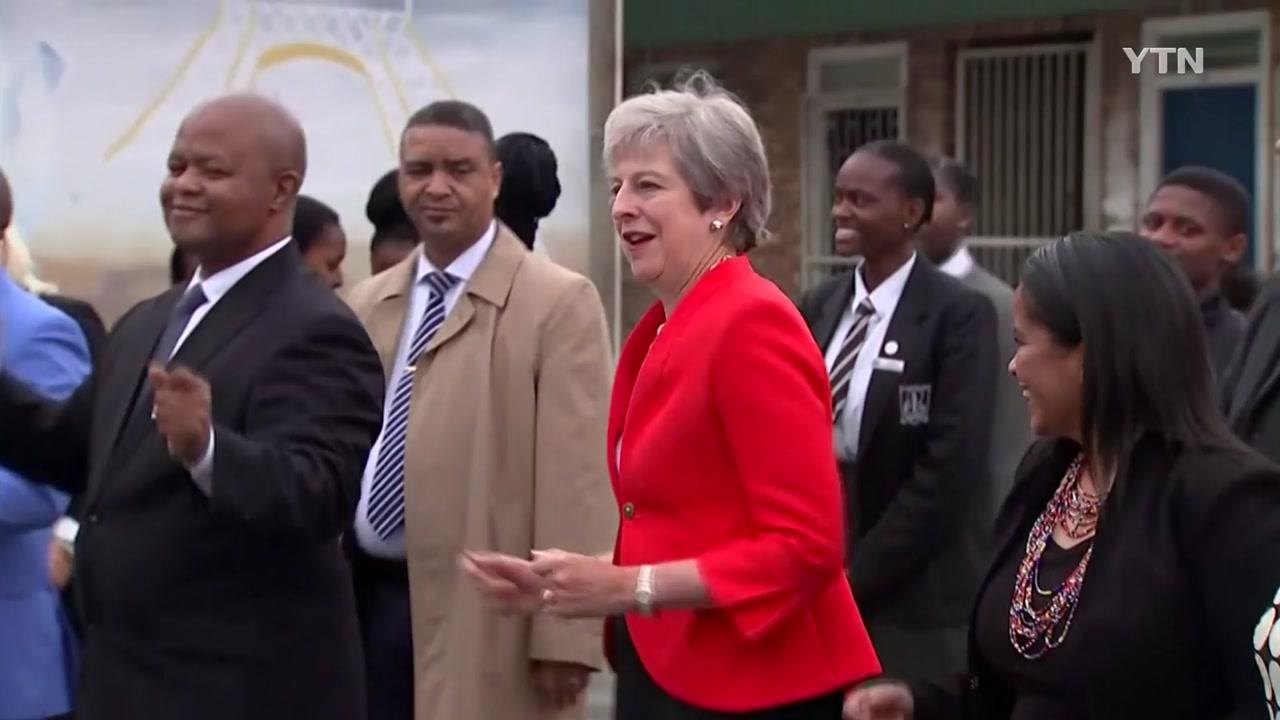 영국 총리의 '뻣뻣 댄스'...패러디 봇물