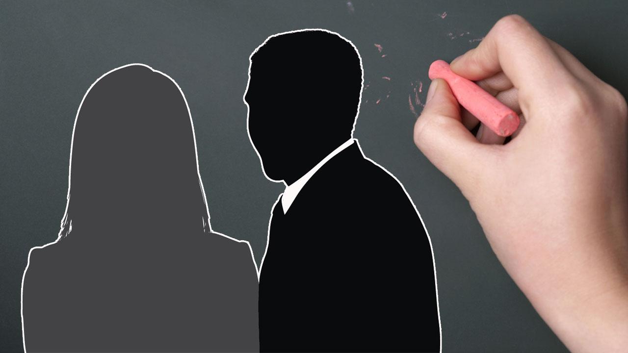 기간제 교사가 학생과 부적절 관계 의혹