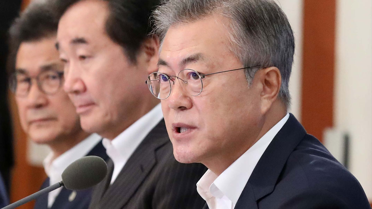 문재인 정부 '심기일전' 2기 내각 발표