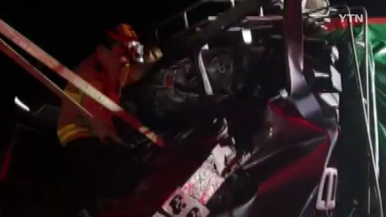 남해고속도로서 차량 5대 추돌...3명 다쳐