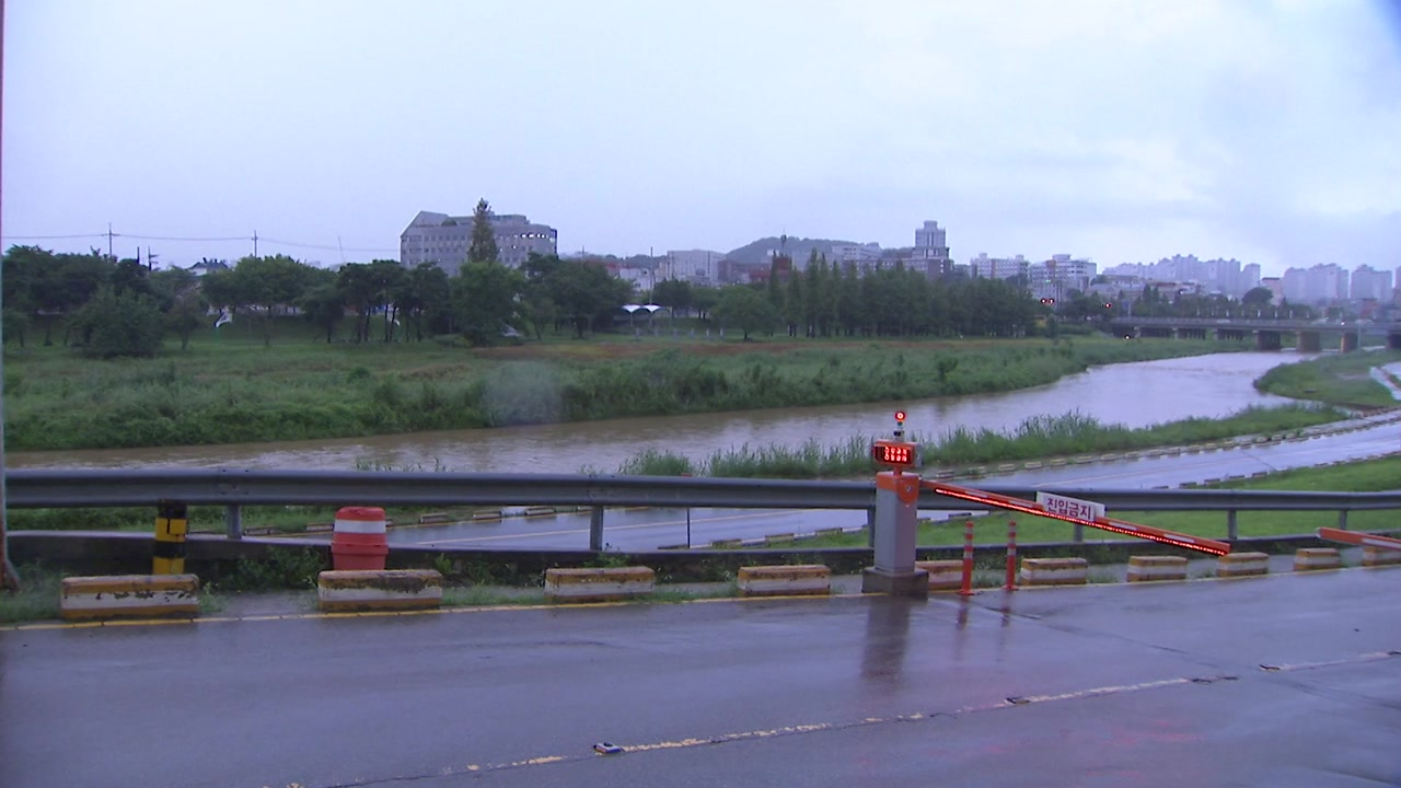 충북 지역 호우 특보...짧은 시간에 많은 비
