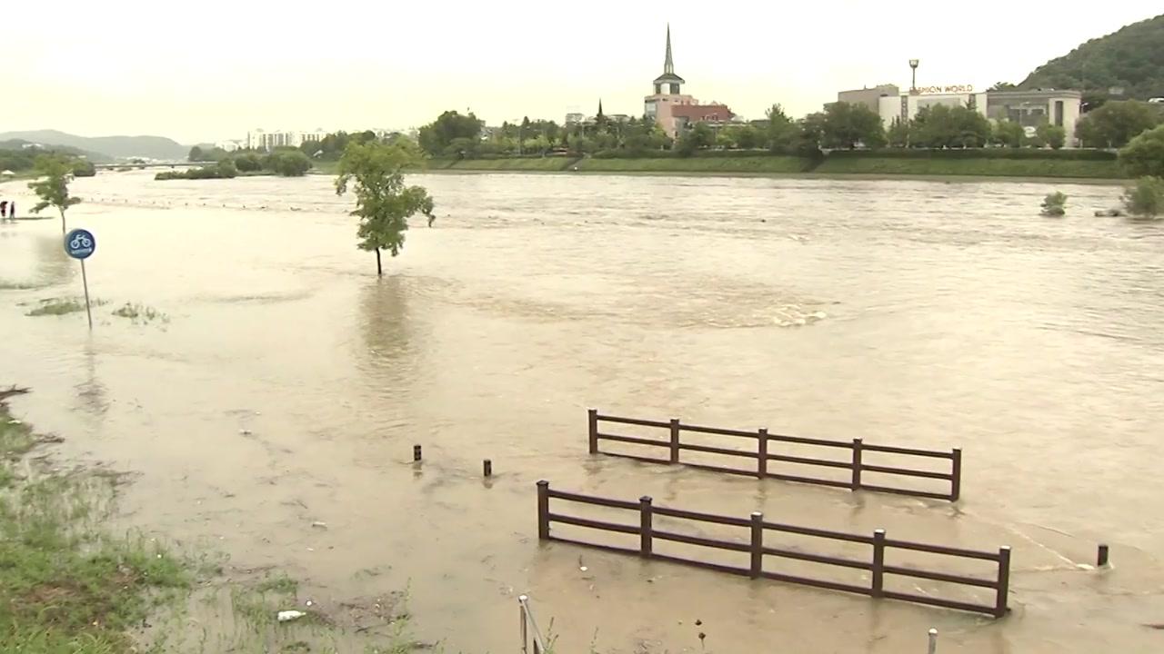 대전 갑천 유성지점 홍수주의보...빗줄기 소강