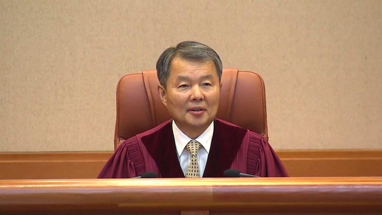 과거사 재판 위헌 확인...피해자 '재심' 길 열렸다