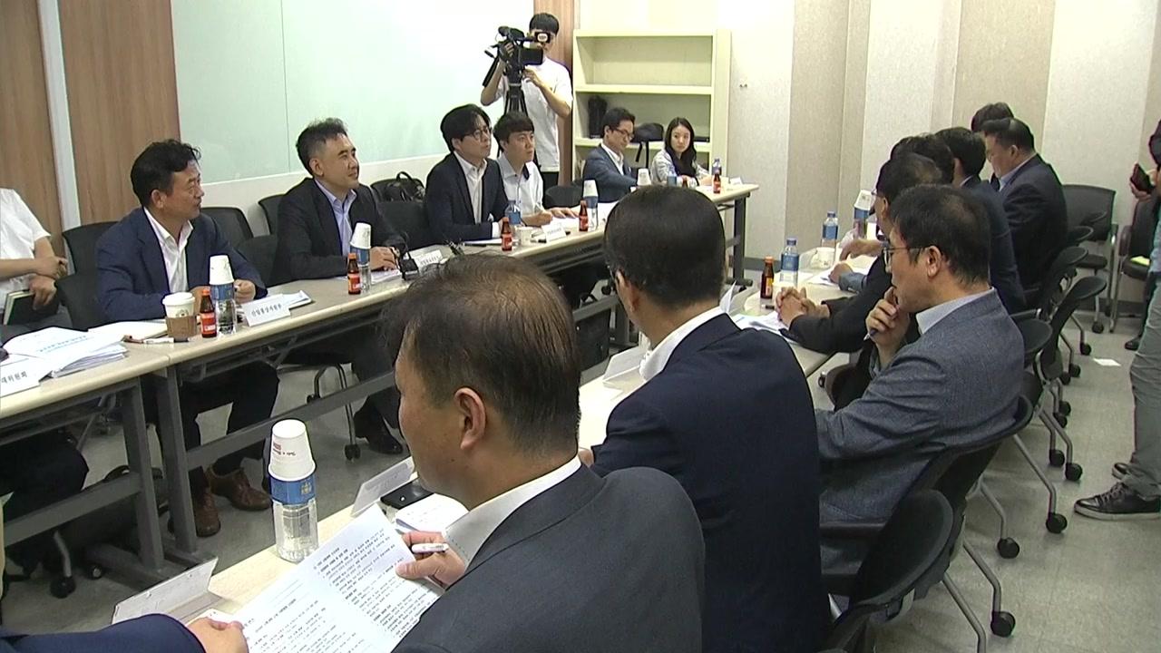편의점주·가맹본부·정부 첫 대책 회의