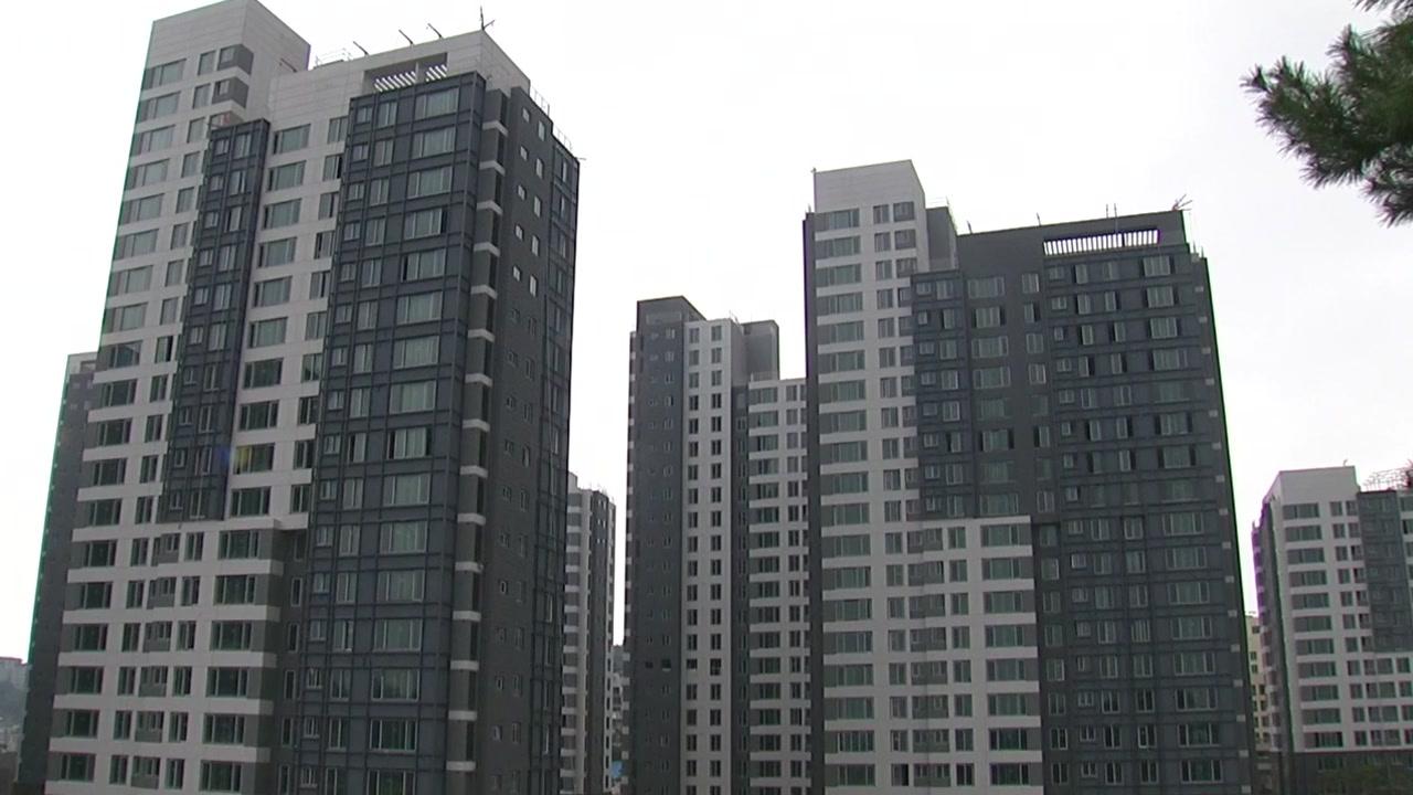 집값과의 전쟁...부동산 추가 대책 효과는?