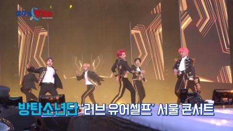 [이주의 핫이슈] 방탄소년단, 정은지, SG 워너비, 트와이스, 소녀시대