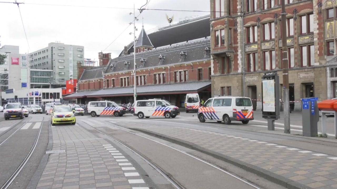 암스테르담 중앙역 흉기 난동...범인, 경찰 총격에 제압돼