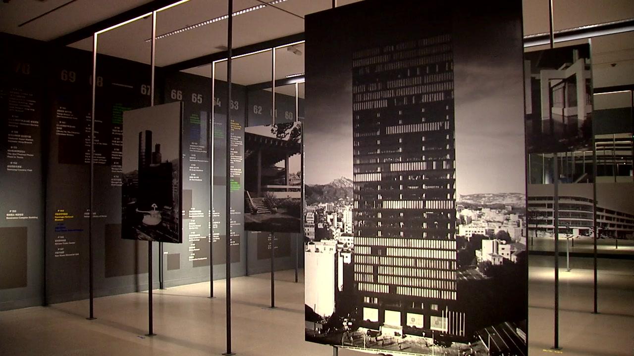한국 현대 건축의 아버지 김중업을 추억하다