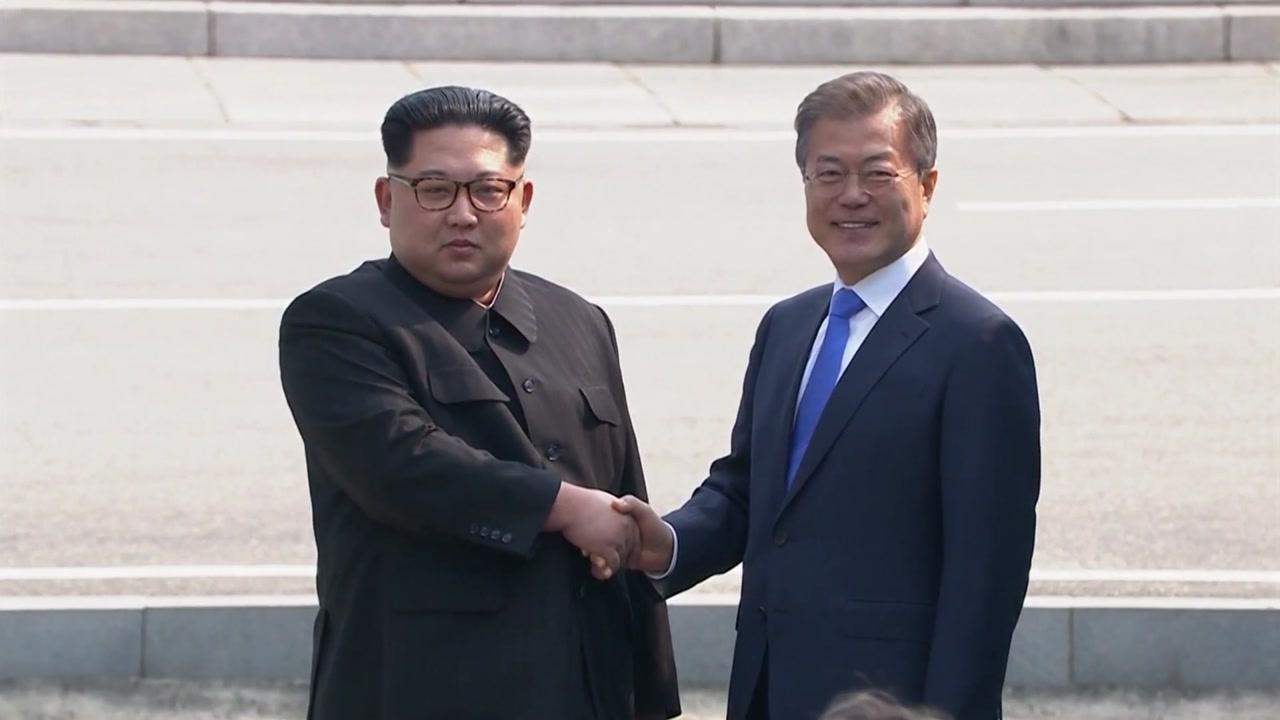 """美, 대북특사 파견에 """"남북관계, 비핵화 진전 보조 맞춰야"""""""
