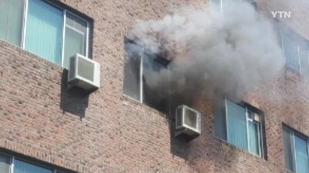 전북대 의학전문대학원 화재...20여 명 대피
