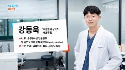 잇몸 건강과 디지털 임플란트