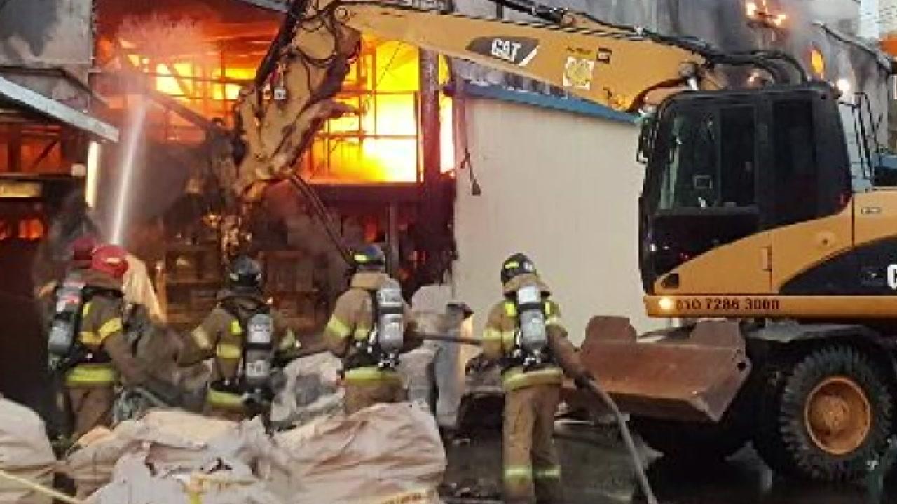 포항 식자재 마트에서 불...7억여 원 피해