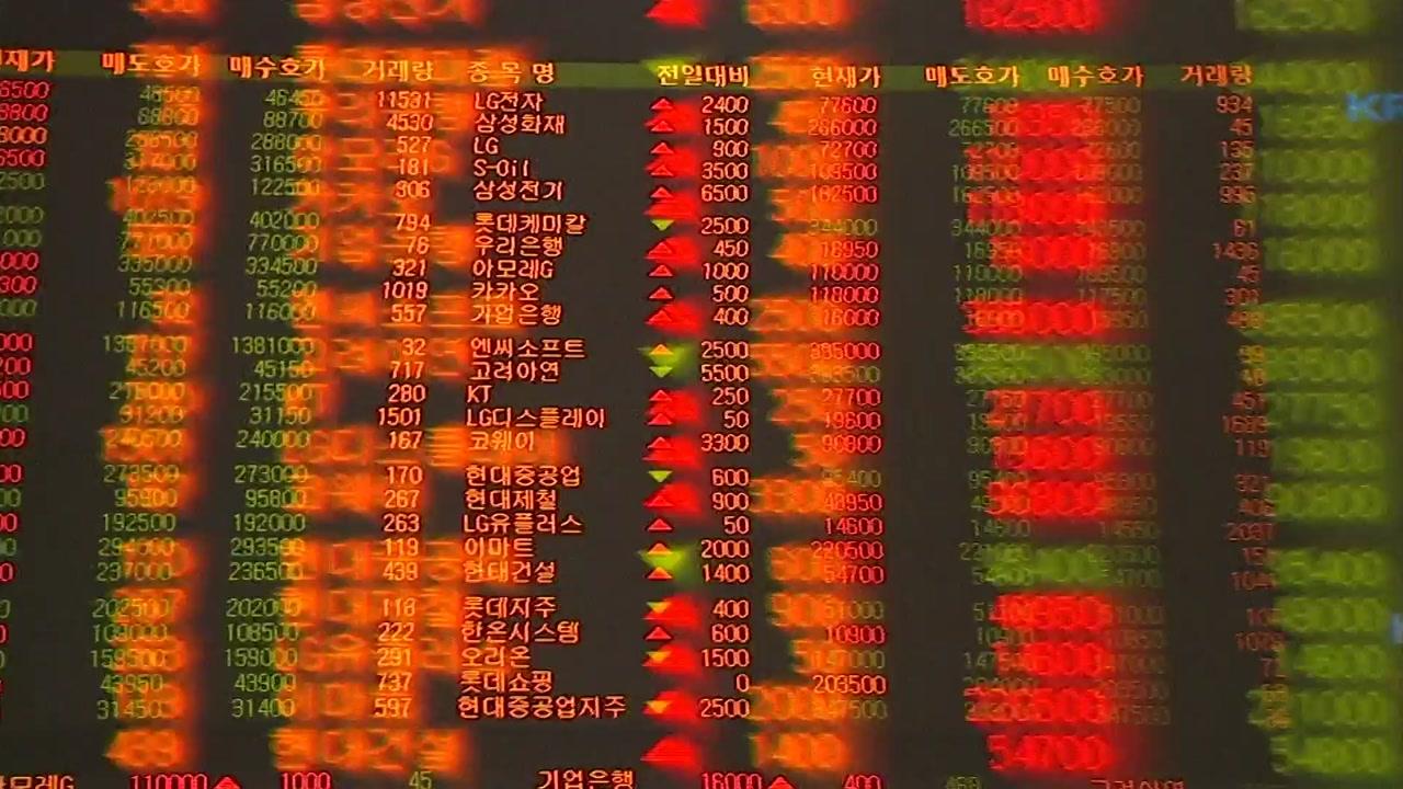 100대 주식부호에 '자수성가' 31명...서정진 회장 선두