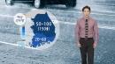 [날씨] 내일 전국에 많은 비...중부·경북 150mm↑폭우