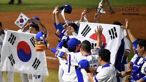 '3연속 금메달' 야구대표팀 오늘 귀국