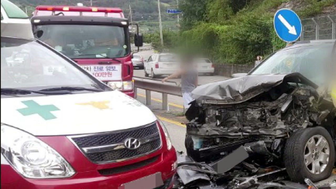경남 고성에서 SUV 차량 3대 잇따라 충돌...2명 사망·6명 부상