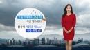 [날씨] 출근길 우산 챙기세요...오후부터 전국 장...