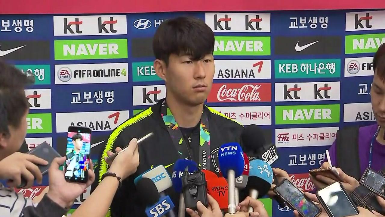"""손흥민 """"축구 선수 목표, 이게 전부가 아니다"""""""
