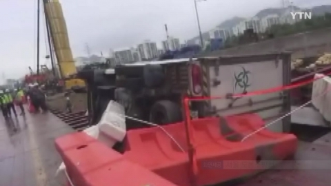 1톤 화물차 빗길에 미끄러져 운전자 부상
