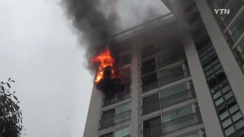 서울 신월동 아파트에서 불...9명 연기흡입
