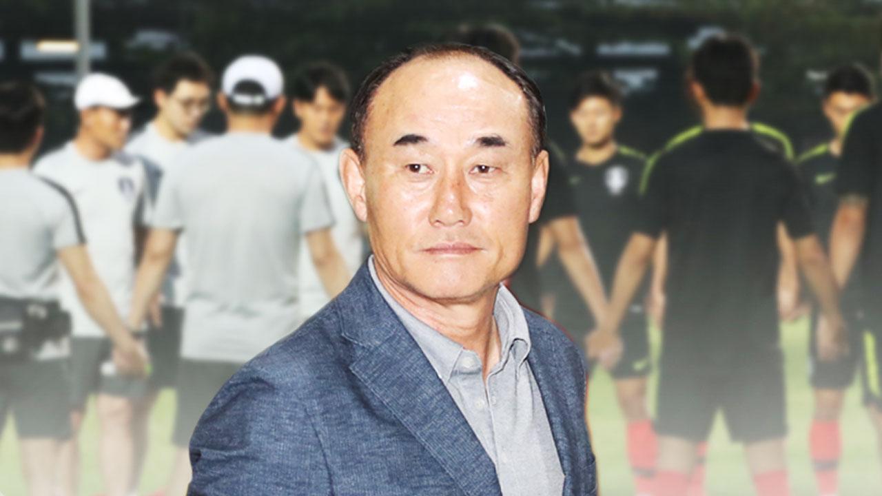 김학범 감독, 2020년 도쿄 올림픽까지 대표팀 지휘