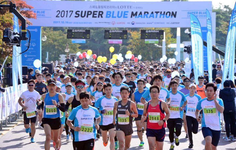 장애인과 한 마음 한 뜻으로 달린다… '슈퍼블루 마라톤' 10월 13일 개최