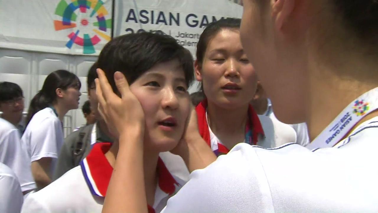여자농구 단일팀, 웃으며, 뜨겁게 안녕_이미지
