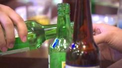 술에도 건강부담금?...건보 재정 확충 논란