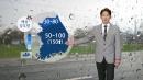 [날씨] 밤사이 '돌풍·벼락'...전국에 최고 150mm ...