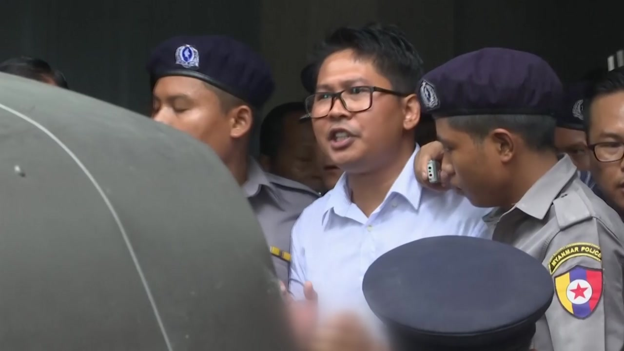 로힝야족 학살 취재 기자 2명 7년형...'함정 수사' 논란